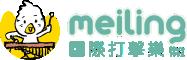 meiling國際打擊樂/台北內湖兒童打擊樂教學